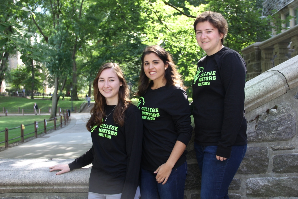 College Mentors for Kids Launches Fordham Chapter