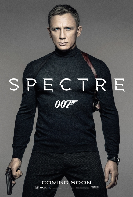 The Downfall of JamesBond?